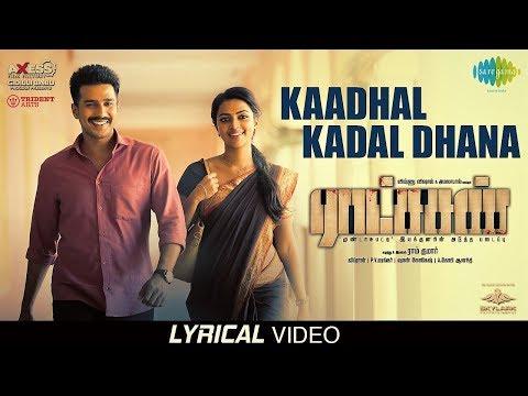 Kaadhal Kadal Dhana -Lyrical | Ratsasan | Vishnu Vishal | Ghibran |Sathyaprakash |Chaitra Ambadipudi