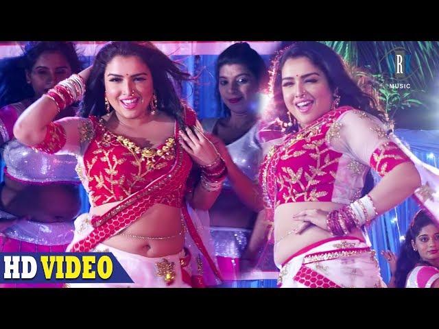 Aamrapali Tohare Khatir | Bhojpuri Movie Song | Aamrapali Dubey | Love Ke Liye Kuchh Bhi Karega