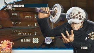 One Piece Kaizoku Musou 2 Trafalgar Law Level 100