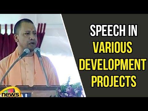 Yogi Adityanath Speech in inaugurates various development projects in Mirzapur, UP | Mango News