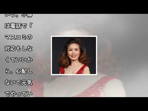 小柳ルミ子、大澄賢也との離婚時に支えられた母の言葉「おかげで乗り越えられました」