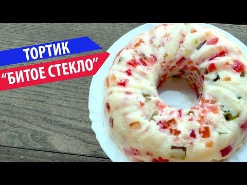 Торт БИТОЕ СТЕКЛО без выпечки ★ Простые рецепты Olya Pins