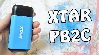 Обзор XTAR PB2C /Power bank + Зарядка / +КОНКУРС БЕЗ РЕПОСТОВ