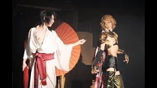 艶やかに、再び!浪漫活劇譚『艶漢』第二夜 公開ゲネプロ   エンタステージ