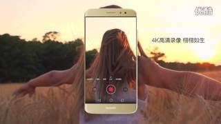 Huawei Maimang 5 Commercial