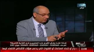 المصرى أفندى 360   تراجع الأخلاق فى المجتمع .. وزير النقل والمترو ..مواقف الأزهر الشريف
