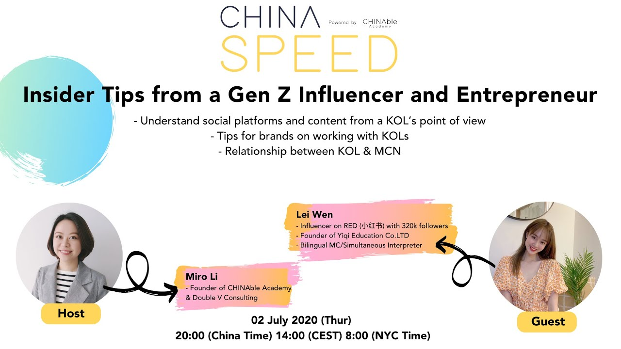 CHINA SPEED Episode 03: Insider Tips from a Gen Z Influencer and Entrepreneur
