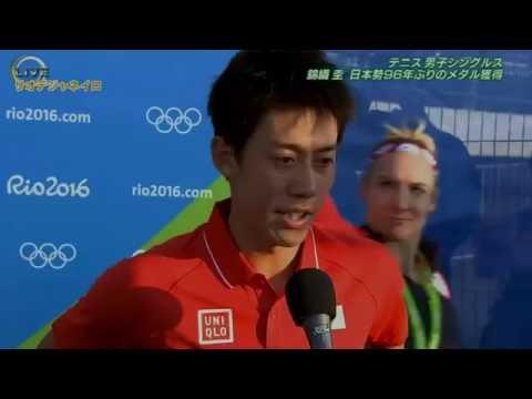 錦織 ナダル勝利後インタビュー Nishikori Bronze medal interview
