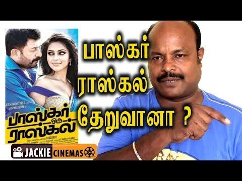 Bhaskar Oru Rascal  Tamil movie review by...
