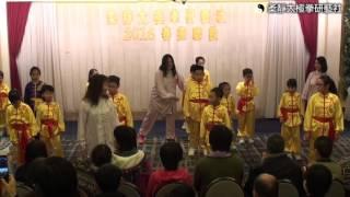 2016柔靜春茗 李志達紀念學校教師太極拳班表演-導師蘇寶珠