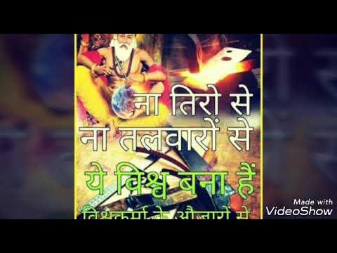 Azamgarh ke bhaiya Re Bhojpuri song Samar Singh