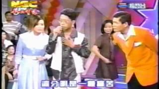 21世紀新人歌唱排行榜 兒童組 第200集 特別節目(1997)