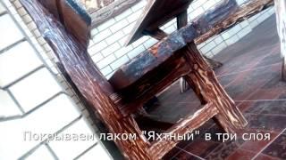 Лавка из дерева своими руками под старину, рустикальный стиль.