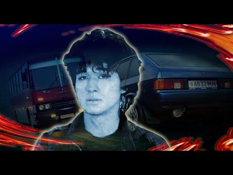 Новая версия гибели Виктора Цоя... Убийство...как это было на самом деле.