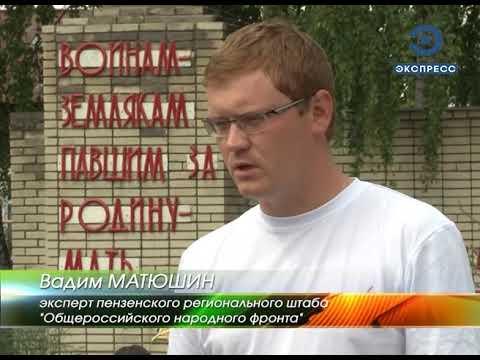 В Сосновоборске нашли разрушающийся мемориальный комплекс