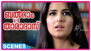 Balram Vs Tharadas Movie Scenes | Katrina Kaif is detained at the airport | Mammootty | Siddique
