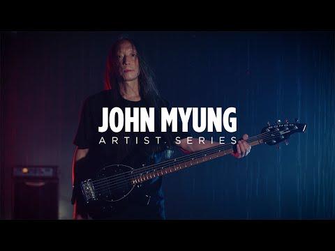 Ernie Ball Music Man Artist Series: John Myung Bongo Six-String Bass