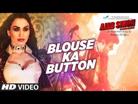BLOUSE KA BUTTON Video Song | AJAB SINGH KI GAJAB KAHANI | T-Series