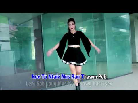 Apartment Number 5 By Nkauj Lig Hawj -  Karaoke