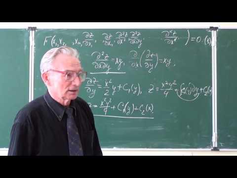 Уравнения в частных производных. Однородные уравнения (Шишкин Г.А.) - 6 обзорная лекция