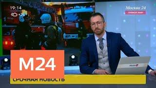 Смотреть видео Мебельный центр загорелся в Дзержинске - Москва 24 онлайн