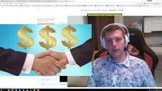 видео Как работают лучшие партнерские программы