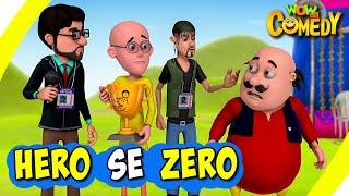 Motu Patlu- EP32B   Hero Se Zero   Funny Videos For Kids   Wow Kidz Comedy