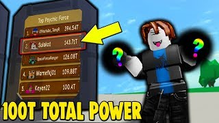I Played On The MOST OP Account!!! | Power Simulator (ROBLOX)