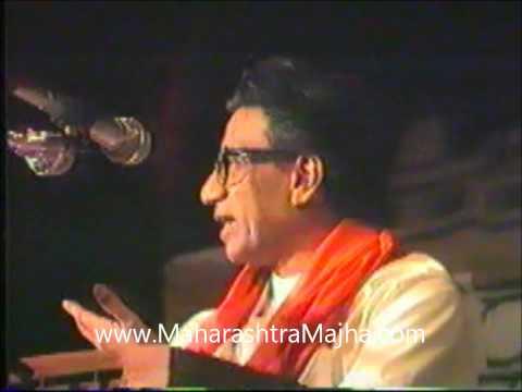 ShivSena Pramukh Balasaheb Thackeray at Akola on 04 December 1988 | Part 04