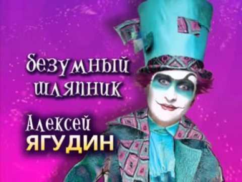 Владимир Высоцкий - Монолог Кэрролла из