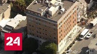 К зданию российского консульства в Сан-Франциско вызвали пожарных