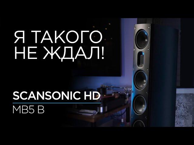 Напольные колонки Scansonic HD MB5 B