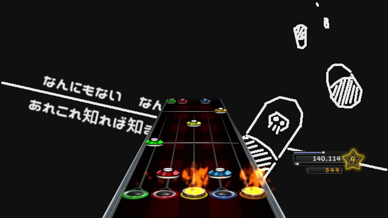 SymaG - なんにもない [Nannimonai] (Clone Hero Custom Song) - YouTube
