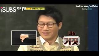 Running man funny cut Ji suk jin