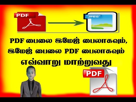 How To Convert Pdf To Jpg Image; JPG TO PDF IN Android (tamil)