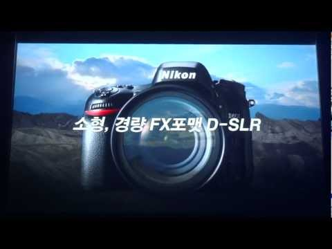 Nikon Legend Press Conference : D600 Debut