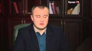 Криминальний адвокат: Права участников уголовного процесса