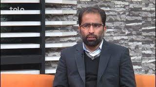 بامداد خوش - سرخط - صحبت های حجت الله مجددی در باره وضعیت خبرنگاران در افغانستان