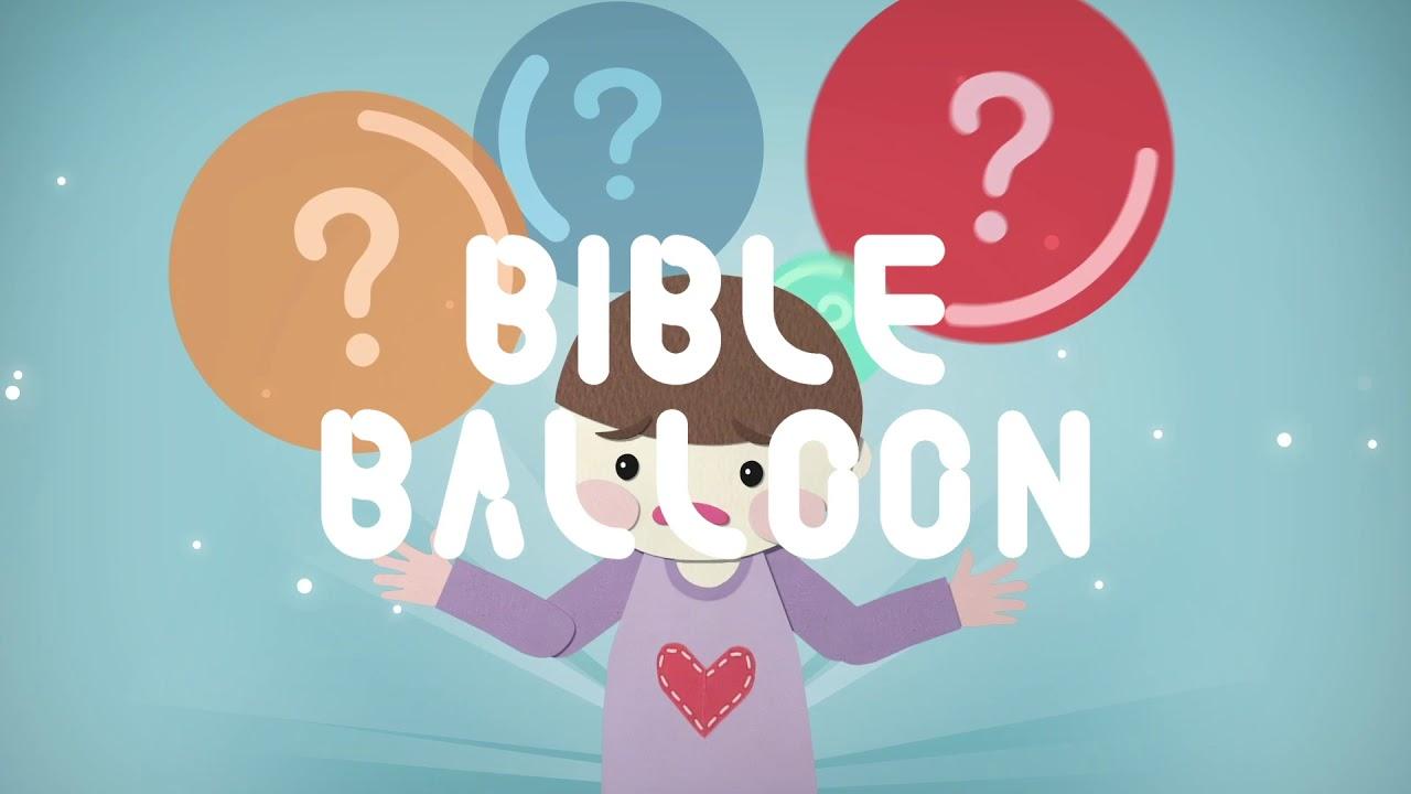 꼬마형 | 바이블벌룬 | 성경인물애니메이션 | 3월 30일 1편 공개