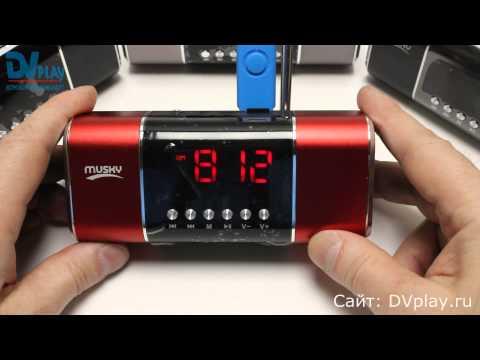 Mini Speaker Td V26 Инструкция