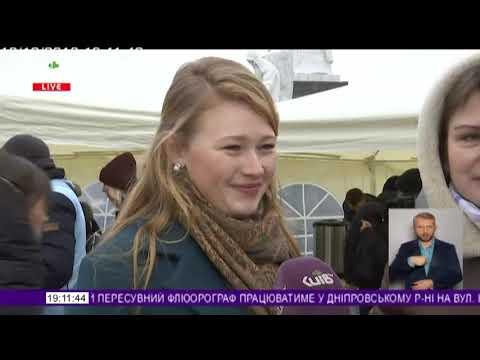 Телеканал Київ: 10.12.18 Київ Live 19.00