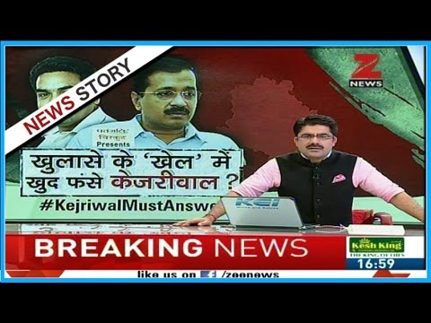 Arvind Kejriwal stays mum after facing strong accusations