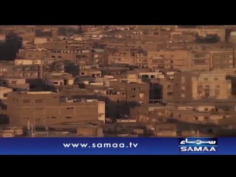 Khufia Operation,Promo - 17 March 2016