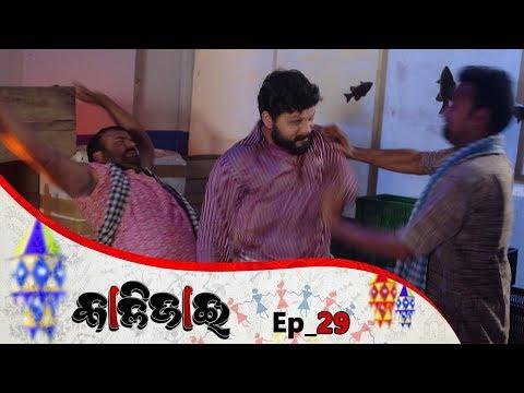 Kalijai | Full Ep 29 | 15th Feb 2019 | Odia Serial – TarangTV thumbnail