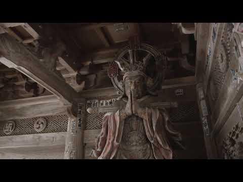 "Kousuke Yamashita - Reflection of the Yonder / from ""Nobunaga no Yabou: Tendou OST"""