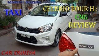 Maruti Suzuki Celerio Tour H2 CNG 2019-Taxi Trim-Detailed Features Review