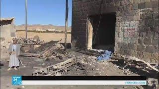 غارة جوية تستهدف مدرسة الفلاح في اليمن وتوقع قتلى