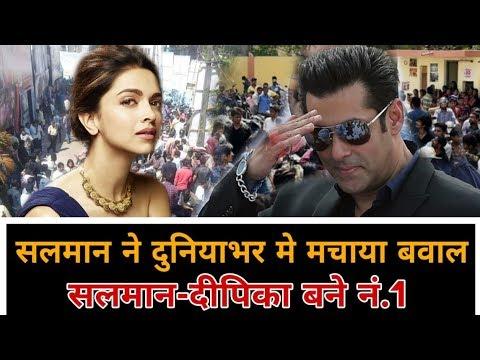 Salman Khan and Deepika Padukone Became Position No.1 at Score Trend India
