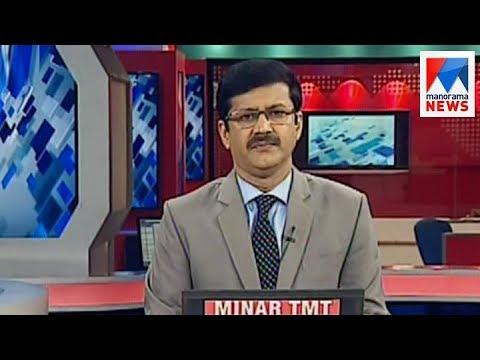 സന്ധ്യാ വാർത്ത | 6 P M News | News Anchor - Pramod Raman | August 31, 2017 | Manorama News
