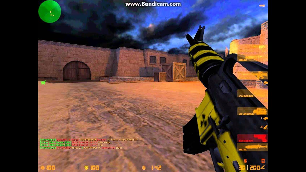 de dust2006